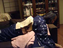 Otsukare